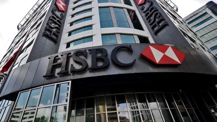 Contra el cierre de sucursales: paro en los bancos del HSBC